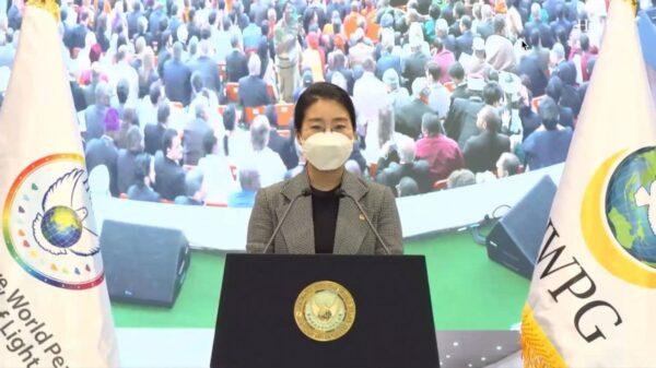 Ketua IWPG Hyun Sook Yoon, Mendesak Dukungan untuk DPCW pada Peringatan Tahunan ke-5 Deklarasi Perdamaian dan Penghentian Perang